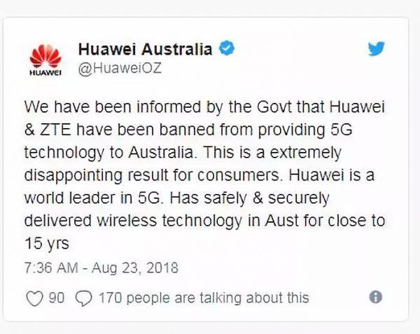 澳大利亚禁止华为,中兴5G网络设备 华为将采取法律维护权益