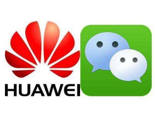 华为手机开始支持微信指纹支付 第一批32款机型升级时间公布