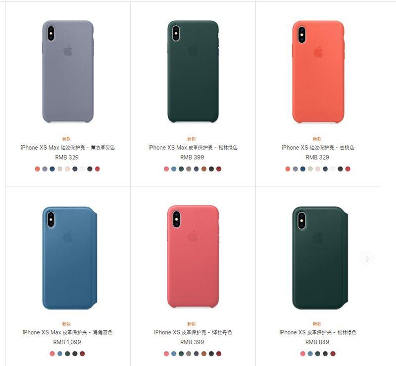 不止有最贵的手机 苹果iPhone XS上架最贵保护壳:1099元