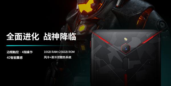 新红魔游戏手机开启众筹 3888元:10GB内存 风冷液冷双散热 RGB灯效