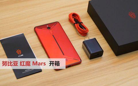 「科技美学」努比亚 红魔 Mars 电竞手机 开箱