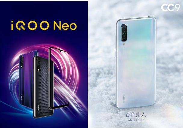 iQOO Neo跟小米CC9配置对比 两者之间怎么选择好