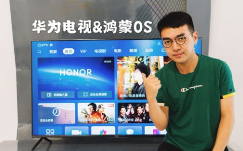 小泽vlog:这就是华为电视 这就是鸿蒙OS