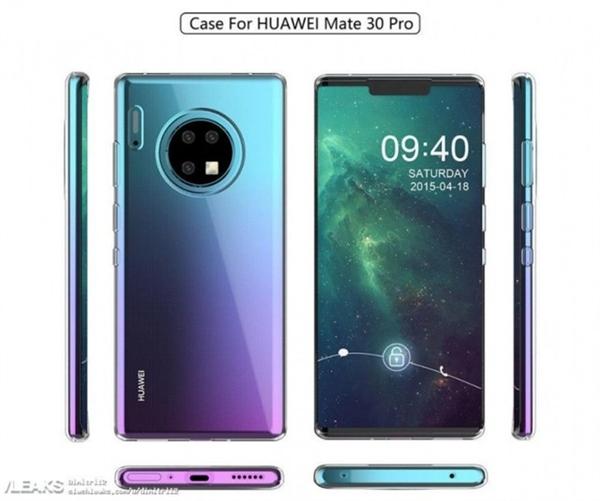 俄媒:华为Mate 30将于9月19日发布 、搭载麒麟990处理器