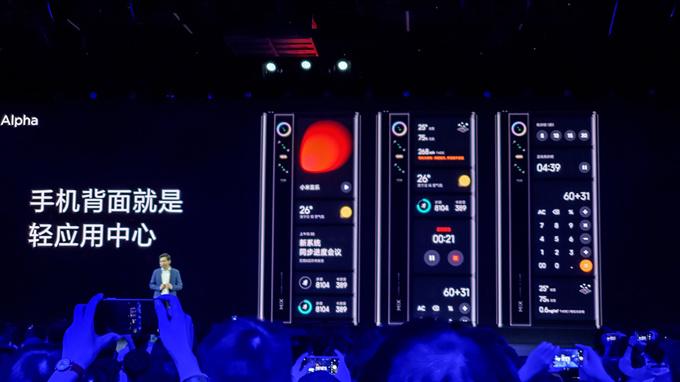 小米发布小米MIX Alpha环绕屏概念机 、真机观感十分震撼