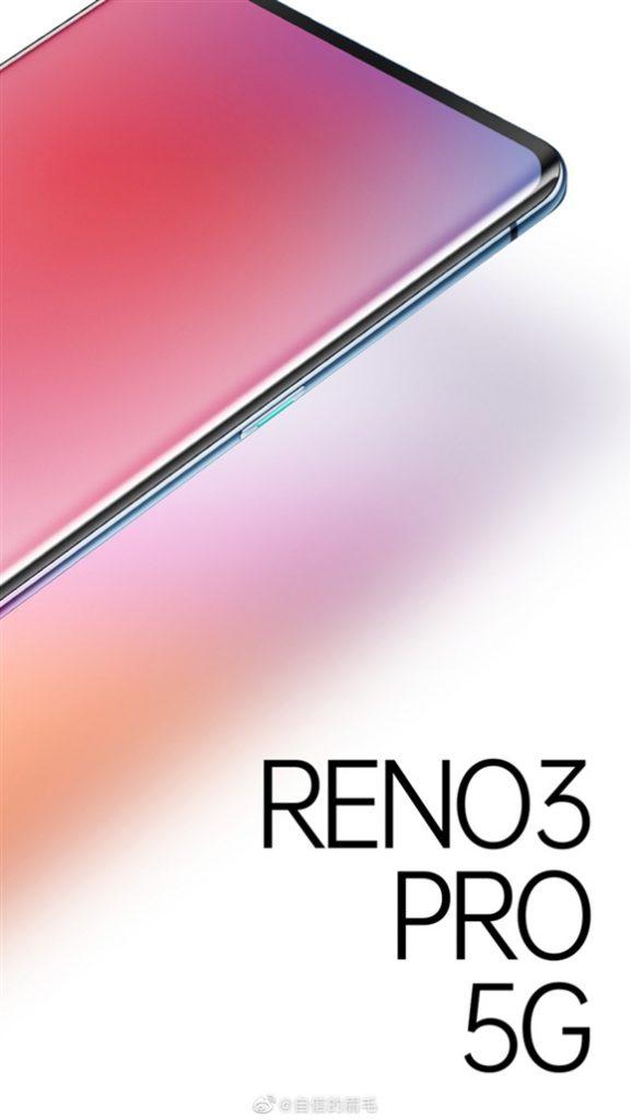 OPPO副总裁:OPPO Reno 3 Pro配4025mAh机身仅7.7mm