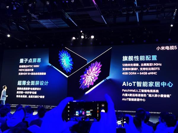 小米CC9 Pro发布会全程视频回放,及文字简介