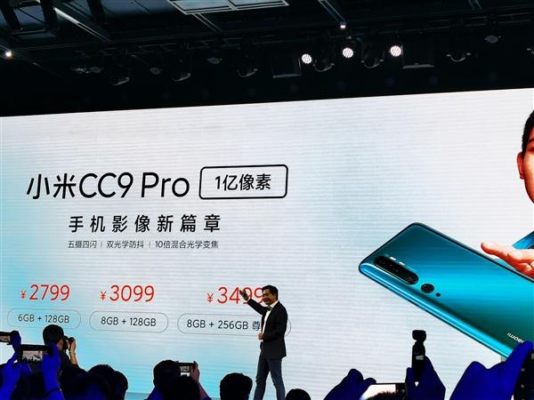 小米CC9 Pro配置,卖点、价格,真机照片汇总