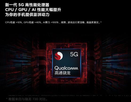 红米K30 5G版跟4G版有什么不同,配置详细对比