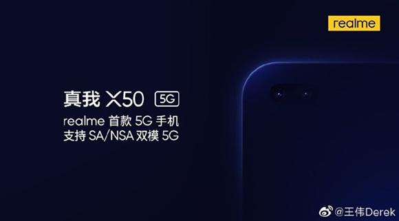 realme X50年前将上市,红米K30之外又一款骁龙765G双模5G手机