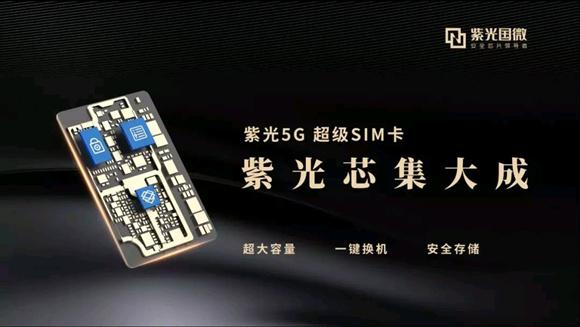 联通5G超级SIM卡最低99元32G、广东联通充值话费送卡