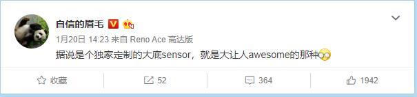 骁龙865+顶级屏幕+顶级定制相机,OPPO Find X2官宣2月22日