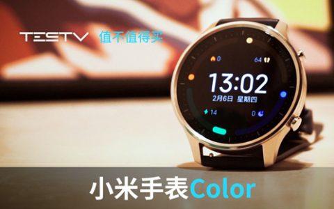 """时尚定位的""""真""""大号手环_小米手表Color-TESTV值不值得买"""