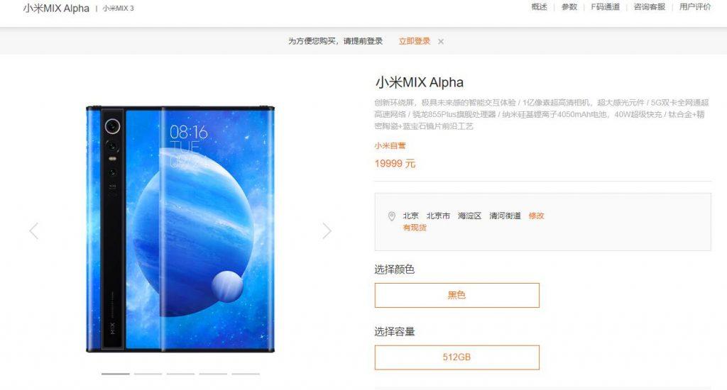 小米MIX Alpha准备上市开卖了?知名数码博主晒MIX Alpha开箱照
