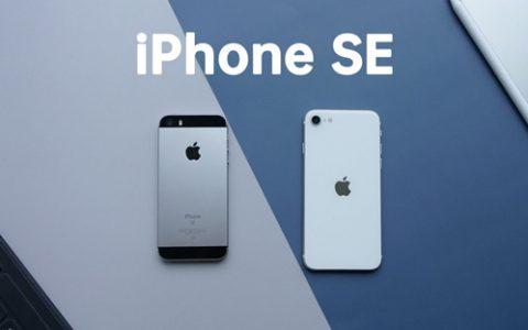 iPhone SE深度体验:为什么要花3000多为6年前的设计买单?-90后科技说