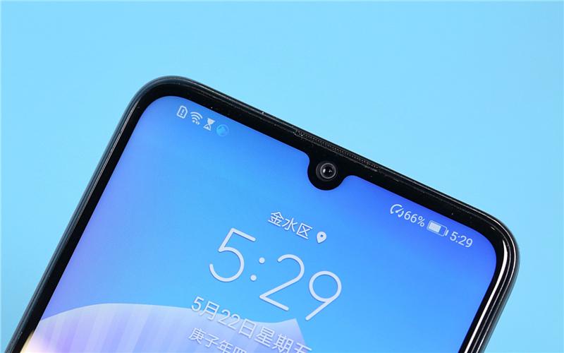 华为畅享Z 5G