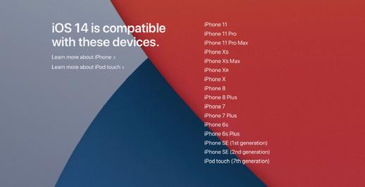 iOS14支持机型列表公布,支持到iPhone 6S,更新内容详细介绍