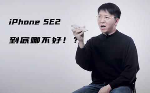 从iPhone SE2又换回11 Pro 512GB国行是种怎样的体验?-HotGuys