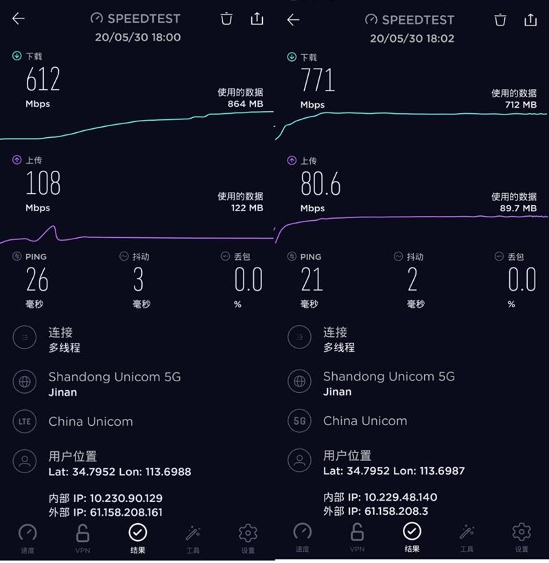 联发科绝地反击第一枪!天玑1000 Plus专项评测:5G时代重回高端之列