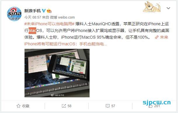 ARM Mac发布之后,网传iPhone手机将支持Mac OS,化身生产力工具