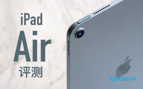 「钟文哲」iPad Air 4评测:选Air还是选Pro?
