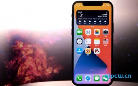 「请不要叫我测评君」一半遗憾一半诱惑:iPhone 12上手体验