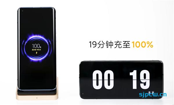 小米发布手机80瓦无线秒充:19分钟充满4000mAh电池