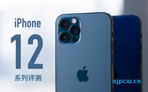 「钟文哲」iPhone 12&12 Pro评测:王炸升级,12其实就是Pro