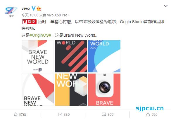 苹果设计师操刀设计:vivo全新手机系统Origin OS官宣