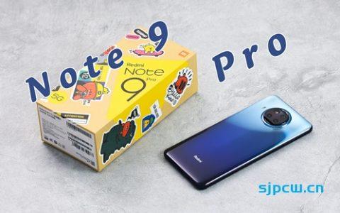 千元水库机 Redmi Note9 Pro快速上手 1599永远滴神-字幕君