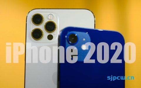 「花生説」大人醒醒,时代变了!iPhone12/12Pro深度测评