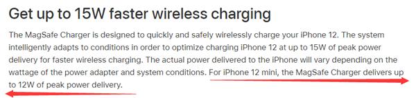 临近上市再砍一刀:iPhone 12 mini无线充电功率被限制到12瓦