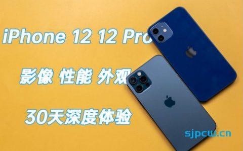 iPhone 12系列外观 影像 性能 深度体验-90后科技说