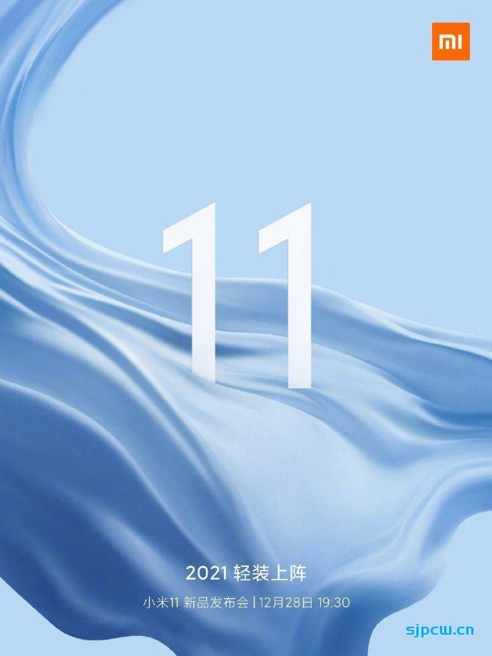 小米11系列发布会日期官宣:12月28日发布,已开启预定