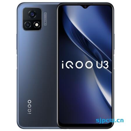 IQOO U3
