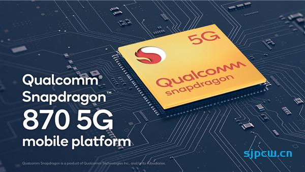 高通骁龙870发布:骁龙865的冒烟超频版,CPU主频提高到3.2GHz
