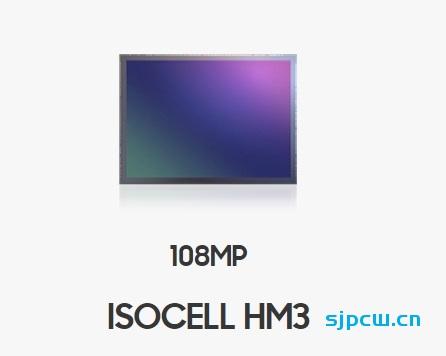 三星发布新一亿像素传感器 ISOCELL HM3:1.08亿像素,支持像素9合一,12bit 色深