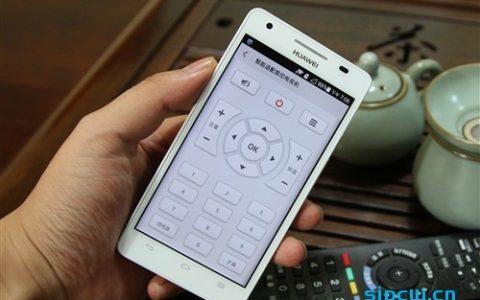 手机红外遥控是什么功能?怎么用?