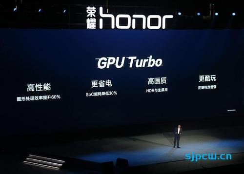 荣耀V40官宣搭载GPU Turbo X图形加速引擎:非麒麟SOC机型首次搭载