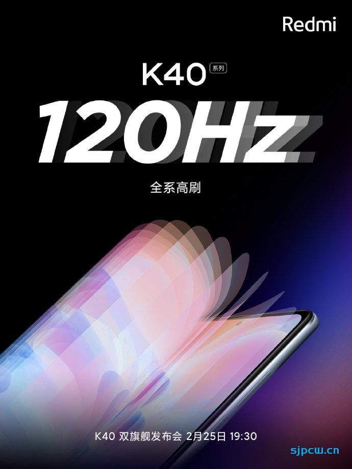 卢伟冰微博预热:红米K40系列挖孔可能是全球最小