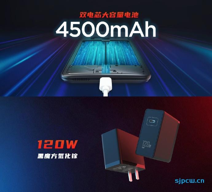 红魔6官宣:支持120瓦快充,标配120瓦氮化镓充电器,4500mAh大电池