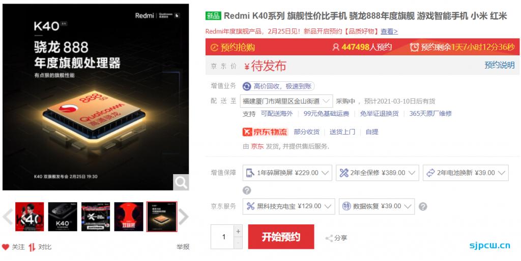 小米高管暗示:红米K40系列将缺货,喜欢的第一时间买吧