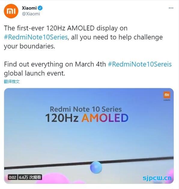 红米Note 10系列海外预热:搭载120Hz高刷AMOLED屏幕