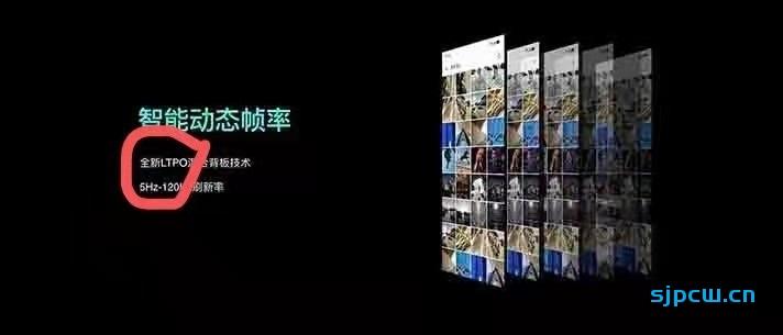 大V爆料:OPPO Find X3国内首发LTPO屏幕技术,功耗大幅降低