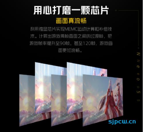 iQOO Neo5将采用120Hz高刷OLED屏幕,最高1000Hz触控采样率