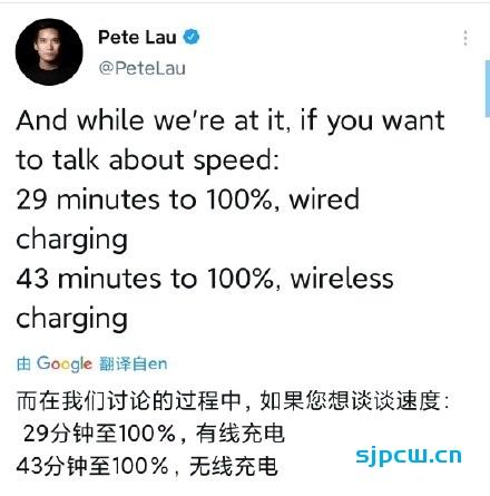 一加9系列官宣:支持65瓦有线+50瓦无线快充,最快29分钟充满100%