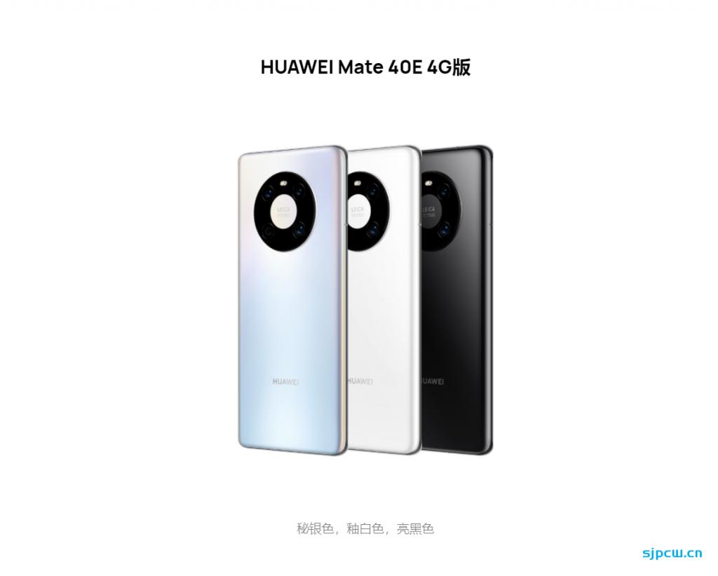 华为Mate 40 Pro 4G版通过3C认证,搭载鸿蒙系统,标配66瓦充电器