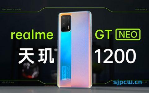 天玑1200性能测试:Realme真我GT Neo上手体验